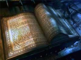 Книга Высших Знаний